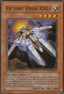 画像2: Victory Viper XX03/ビクトリー・バイパー XX03