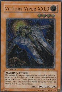 画像1: Victory Viper XX03/ビクトリー・バイパー XX03