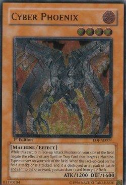 画像1: Cyber Phoenix/サイバー・フェニックス
