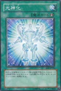 【3期〜】3期以降ノーマル