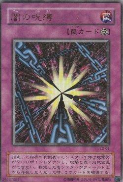 【LE3】ウルトラ