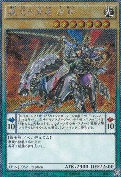 画像1: 極刀の武者 左京
