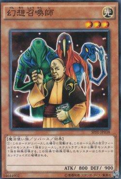 画像3: 幻想召喚師