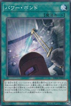 【統一版】ノーマル