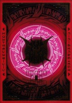 画像1: 特製フィールドセンターカード