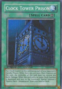 画像2: Clock Tower Prison/幽獄の時計塔